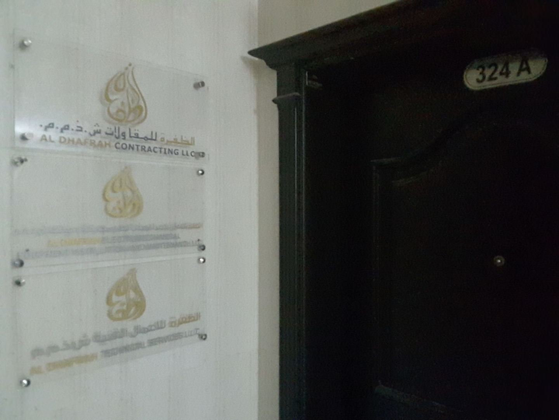 HiDubai-business-al-dhafrah-technical-services-construction-heavy-industries-construction-renovation-al-qusais-industrial-1-dubai-2
