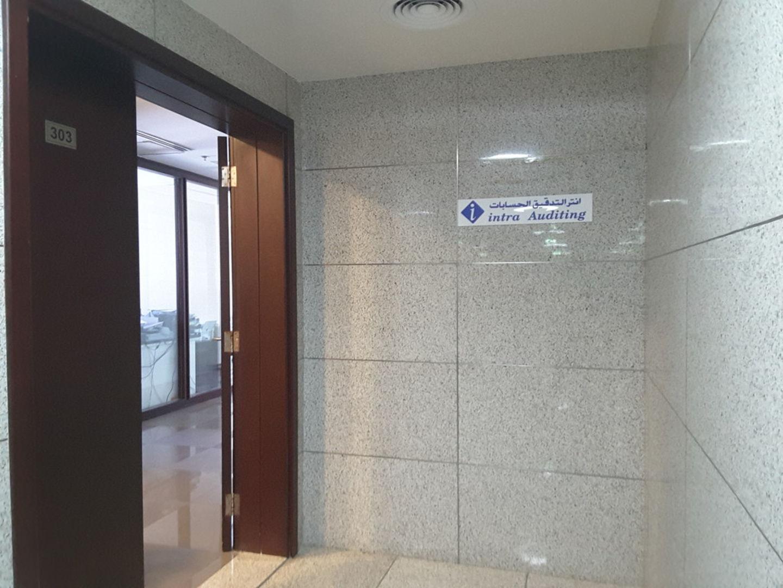 HiDubai-business-intra-auditing-finance-legal-financial-services-muhaisnah-4-dubai-2
