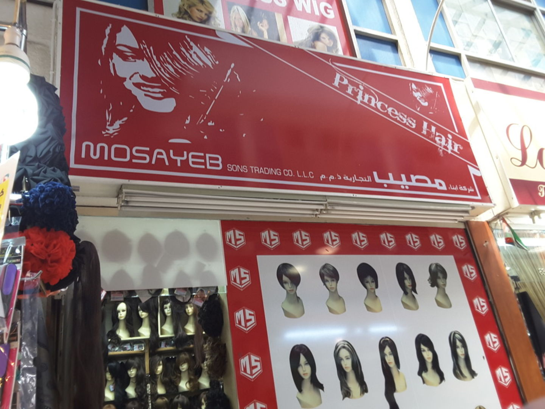 HiDubai-business-mosayeb-sons-trading-shopping-beauty-cosmetics-stores-naif-dubai