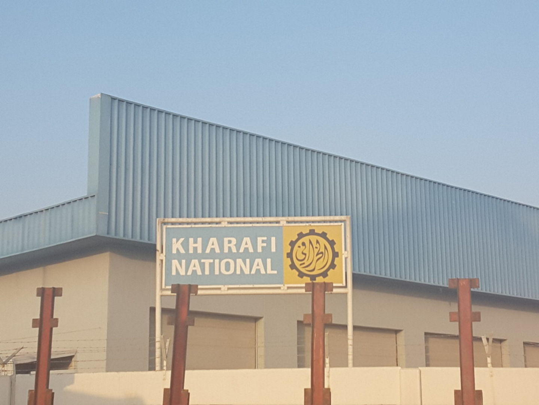 Kharafi National, (Engineers & Surveyors) in Al Quoz Industrial 2, Dubai