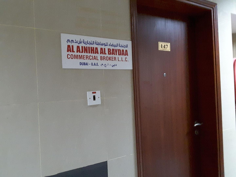 HiDubai-business-al-ajniha-al-baydaa-commercial-broker-housing-real-estate-real-estate-agencies-hor-al-anz-dubai-2
