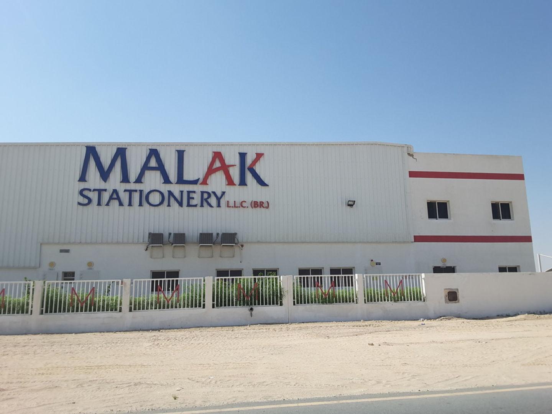 HiDubai-business-malak-stationary-b2b-services-distributors-wholesalers-jebel-ali-industrial-3-dubai-2