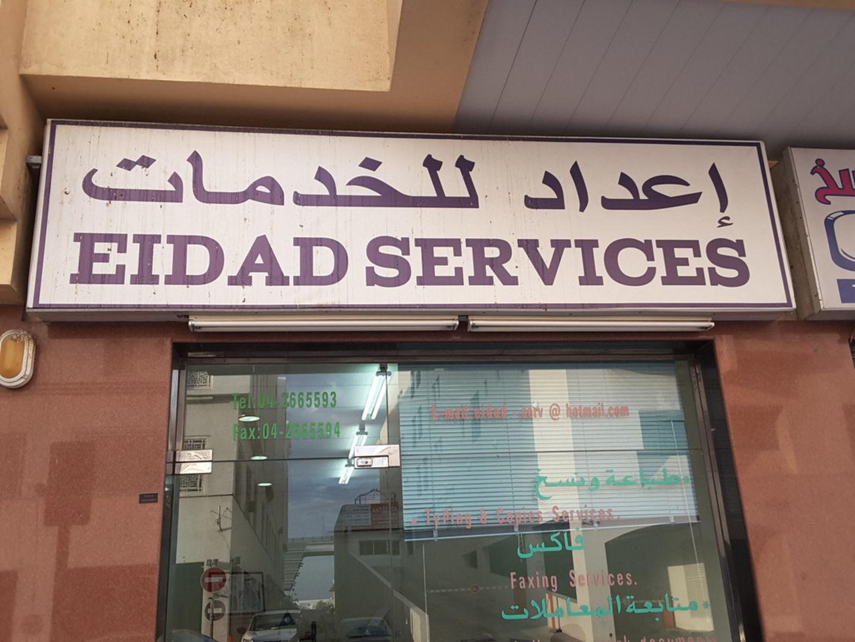 HiDubai-business-eidad-services-government-public-services-printing-typing-services-abu-hail-dubai-2
