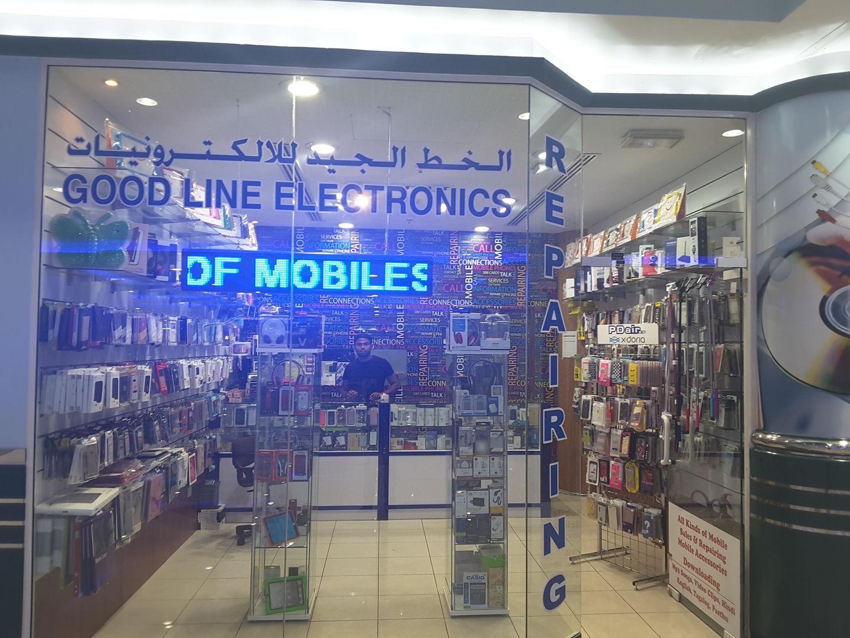 HiDubai-business-good-line-electronics-shopping-consumer-electronics-mankhool-dubai-4