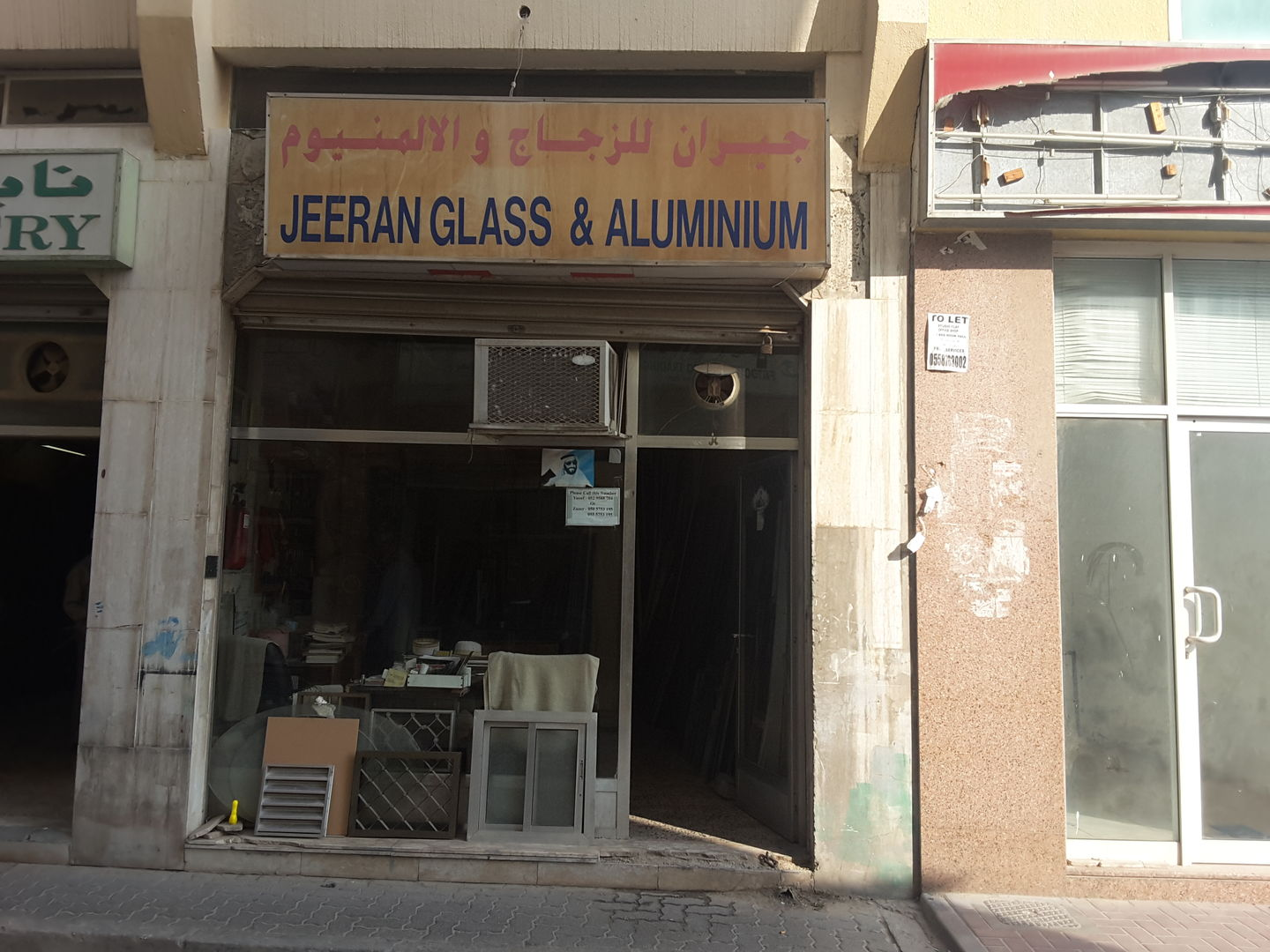 HiDubai-business-jeeran-glass-aluminium-home-hardware-fittings-naif-dubai-2