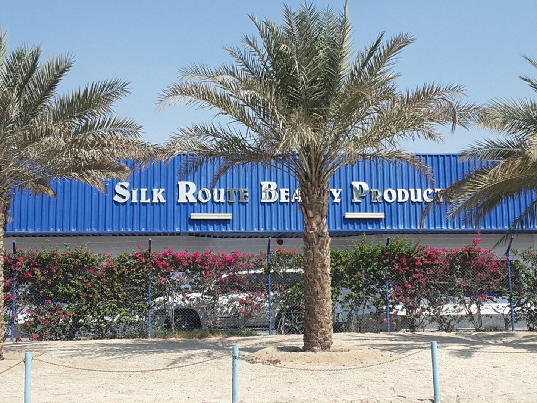 HiDubai-business-silk-route-beauty-products-b2b-services-distributors-wholesalers-jebel-ali-free-zone-mena-jebel-ali-dubai-2