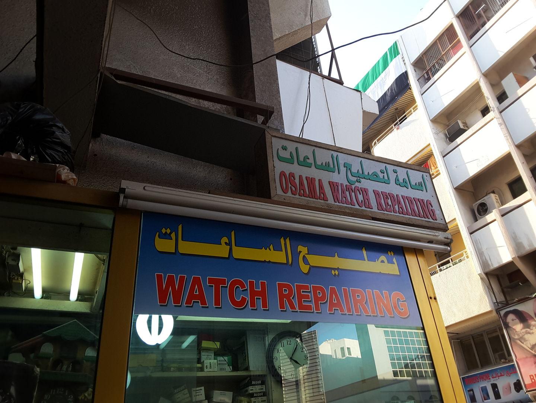 HiDubai-business-osama-watch-repairing-shopping-watches-eyewear-naif-dubai