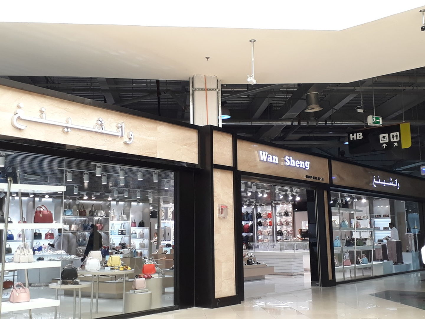 HiDubai-business-wan-sheng-shopping-fashion-accessories-international-city-warsan-1-dubai-2