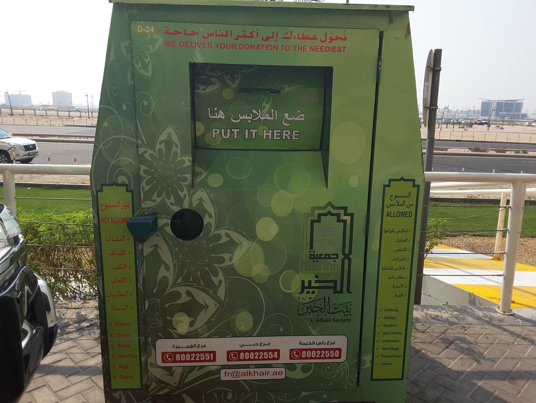 Beit Al Khair Donation Drop Box, (NGOs & Care Centres) in