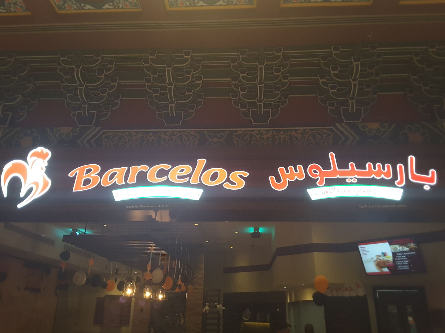 HiDubai-business-barcelos-restaurant-food-beverage-restaurants-bars-ibn-batuta-jebel-ali-1-dubai-2