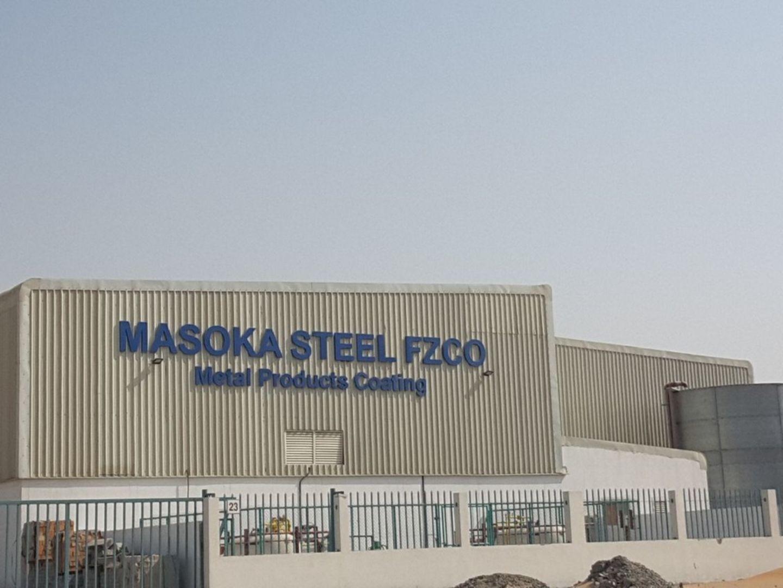 HiDubai-business-masoka-steel-construction-heavy-industries-chemical-metal-companies-jebel-ali-industrial-2-dubai-2