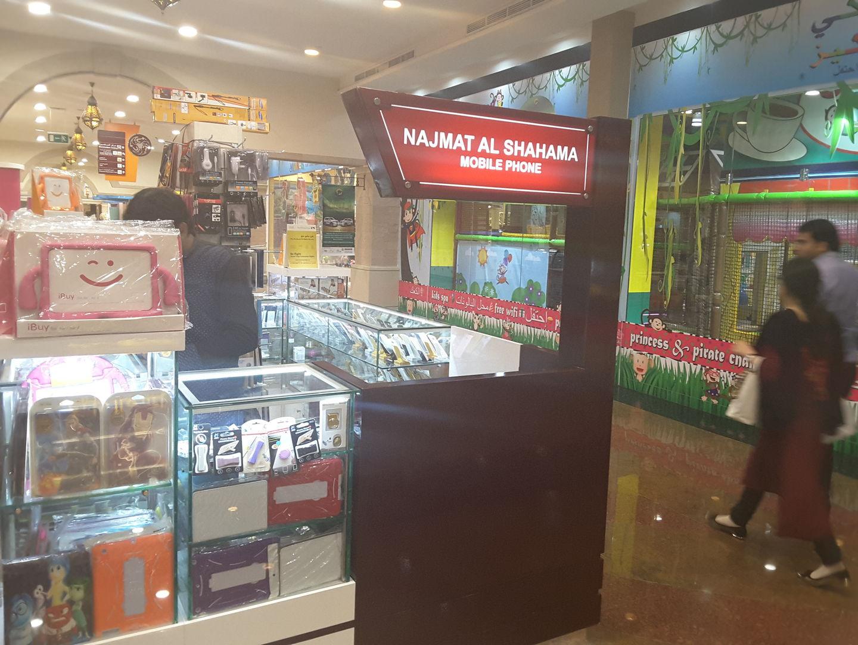HiDubai-business-najmat-al-shahama-mobile-phone-shopping-consumer-electronics-muhaisnah-1-dubai-2