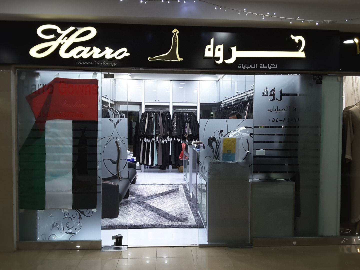 HiDubai-business-harro-gowns-tailoring-shopping-apparel-mirdif-dubai-2