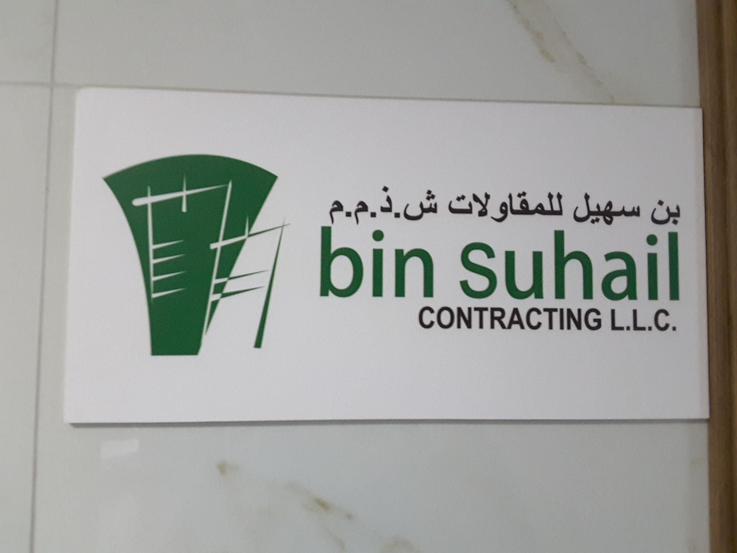 HiDubai-business-bin-suhail-contracting-construction-heavy-industries-construction-renovation-al-garhoud-dubai-2