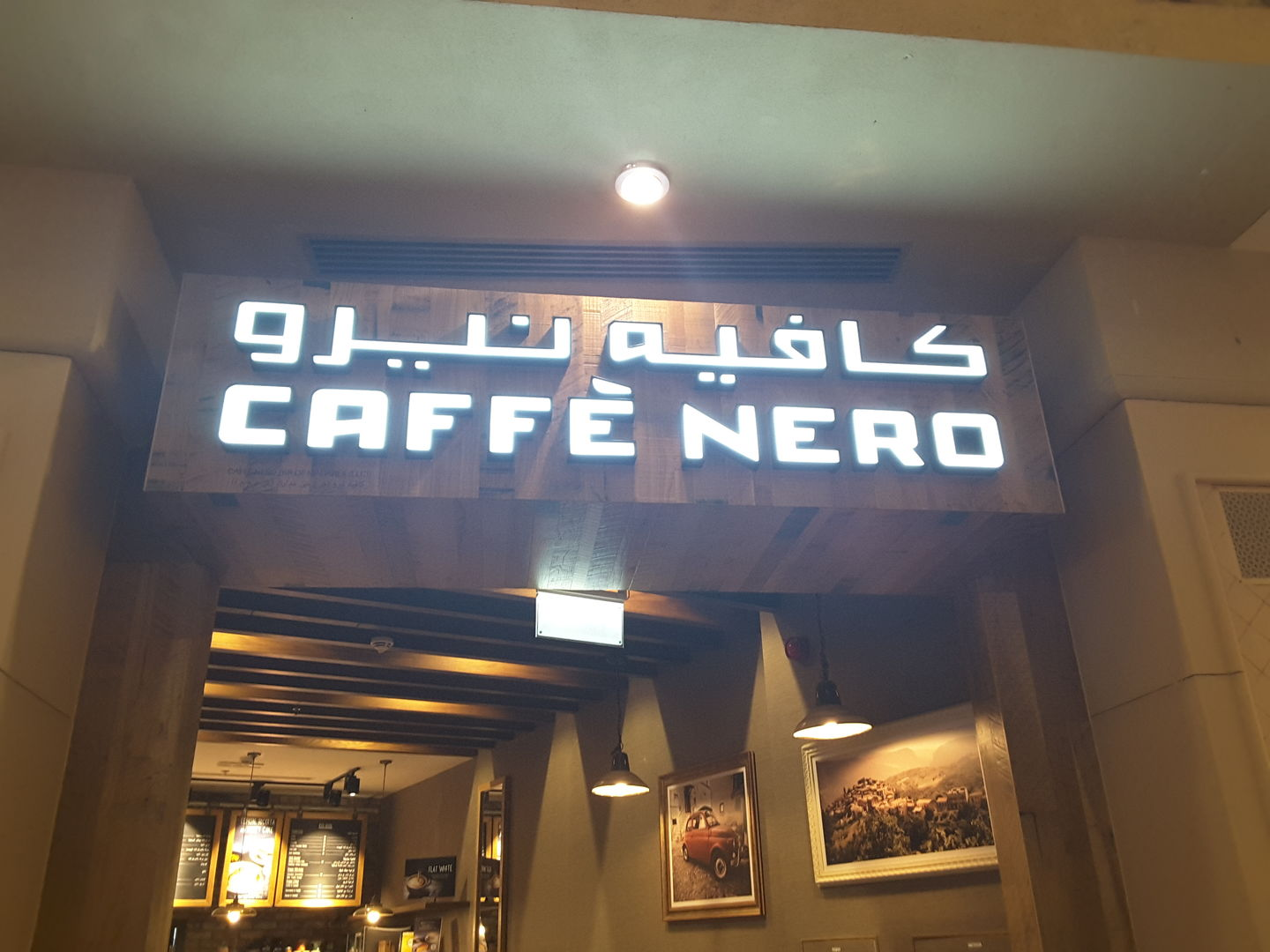 HiDubai-business-caffe-nero-food-beverage-coffee-shops-ibn-batuta-jebel-ali-1-dubai-2