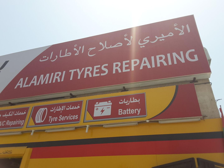 HiDubai-business-al-amiri-tyers-repairing-transport-vehicle-services-auto-spare-parts-accessories-al-qusais-industrial-2-dubai-2