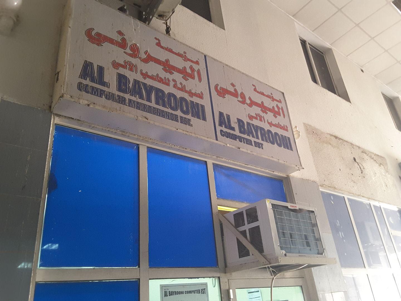 HiDubai-business-al-bayrooni-computer-maintenance-shopping-consumer-electronics-al-raffa-al-raffa-dubai-2