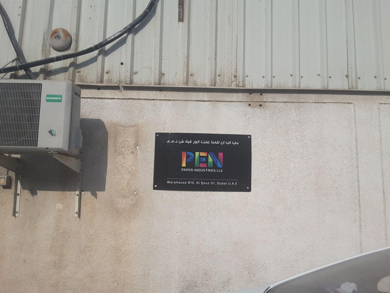 HiDubai-business-pen-paper-industries-b2b-services-printing-typing-services-al-quoz-industrial-1-dubai-2