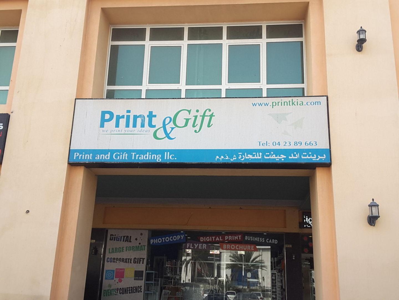 HiDubai-business-print-and-gift-trading-media-marketing-it-media-publishing-al-khabaisi-dubai-2