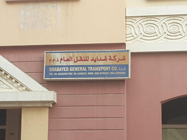 HiDubai-business-shadayed-general-transport-transport-vehicle-services-heavy-vehicles-sales-services-international-city-warsan-1-dubai-2