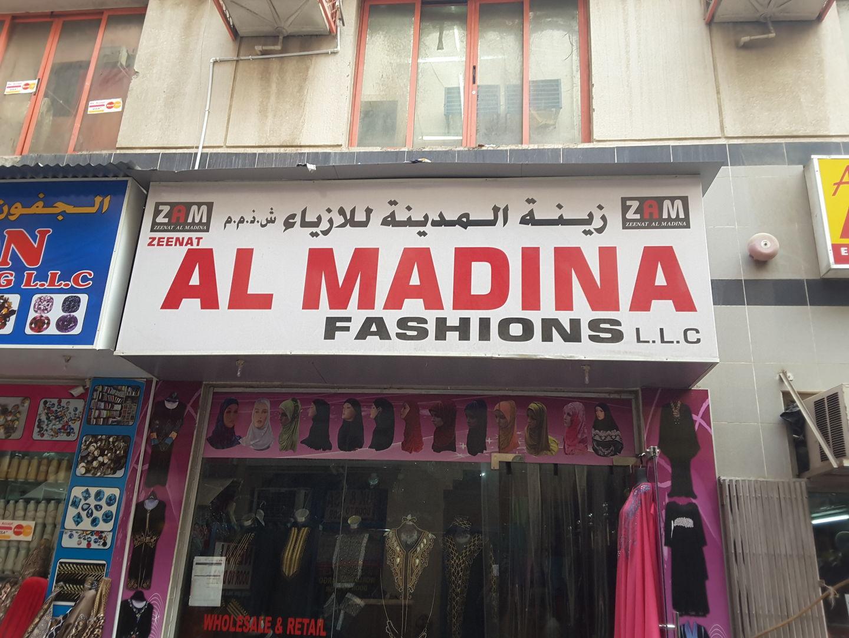 HiDubai-business-zeenat-al-madina-fashions-b2b-services-distributors-wholesalers-ayal-nasir-dubai-2