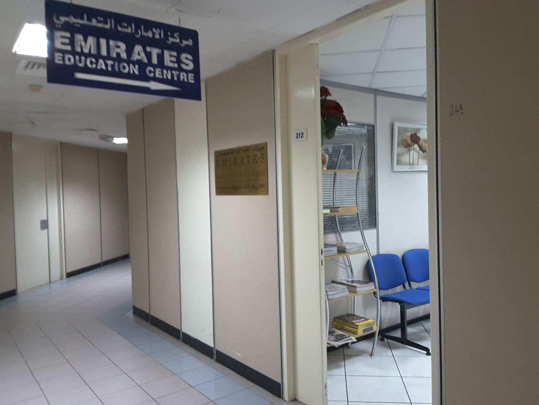 HiDubai-business-emirates-education-centre-education-training-learning-centres-al-karama-dubai-2