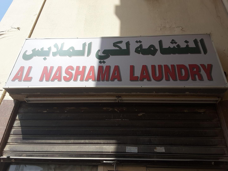 HiDubai-business-al-nashama-laundry-home-laundry-al-bada-dubai-2