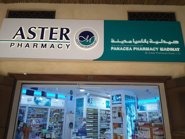 HiDubai-business-aster-pharmacy-panacea-pharmacy-madinat-beauty-wellness-health-pharmacy-jumeirah-3-dubai-2