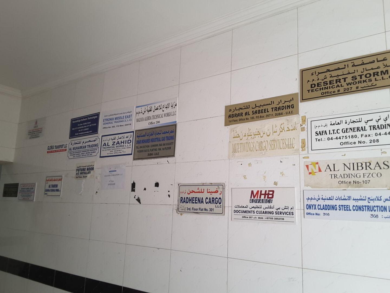 HiDubai-business-al-afakar-al-raeah-general-b2b-services-distributors-wholesalers-al-murar-dubai-2