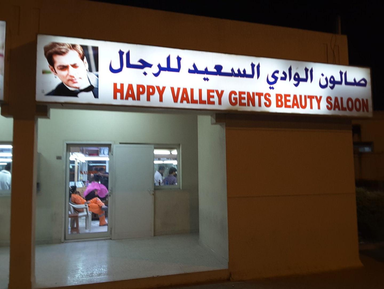 HiDubai-business-happy-valley-gents-beauty-saloon-beauty-wellness-health-beauty-salons-jebel-ali-free-zone-mena-jebel-ali-dubai-2