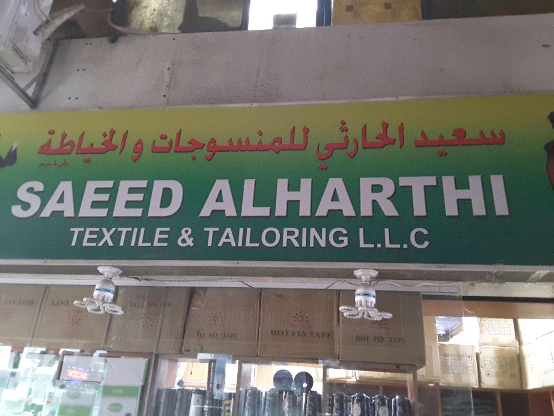 HiDubai-business-saeed-alharthi-textile-tailoring-home-tailoring-ayal-nasir-dubai-2