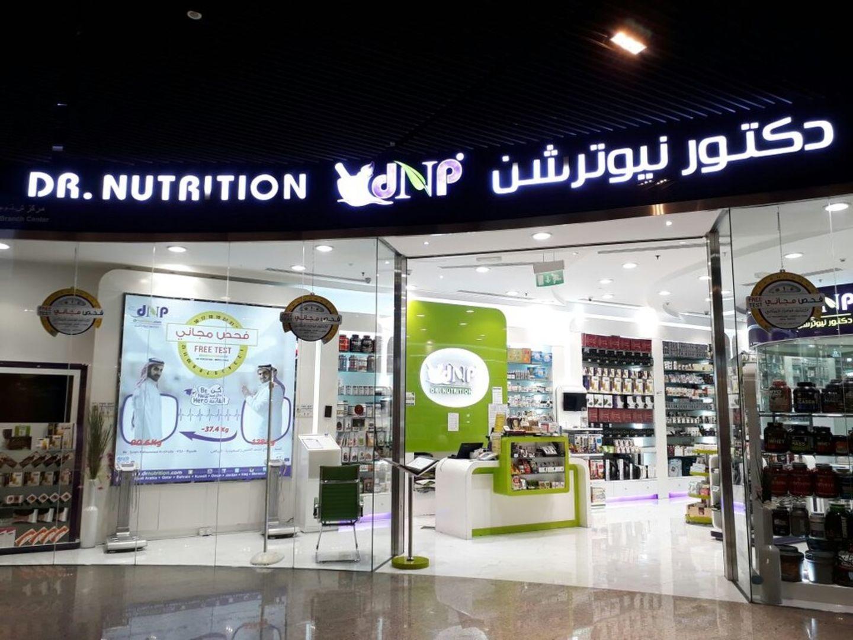 HiDubai-business-dr-nutrition-food-beverage-health-food-supplement-stores-burj-khalifa-dubai-2