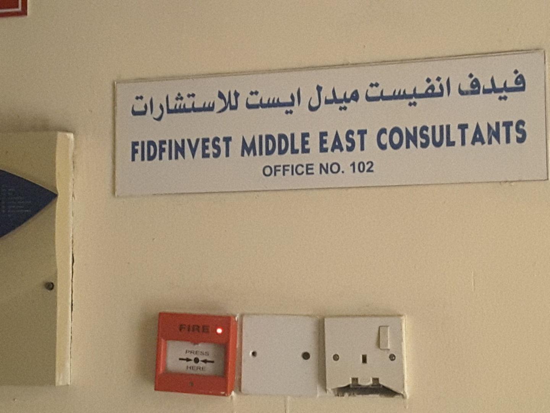 HiDubai-business-fidfinvest-middle-east-consultants-b2b-services-business-consultation-services-al-murar-dubai-2