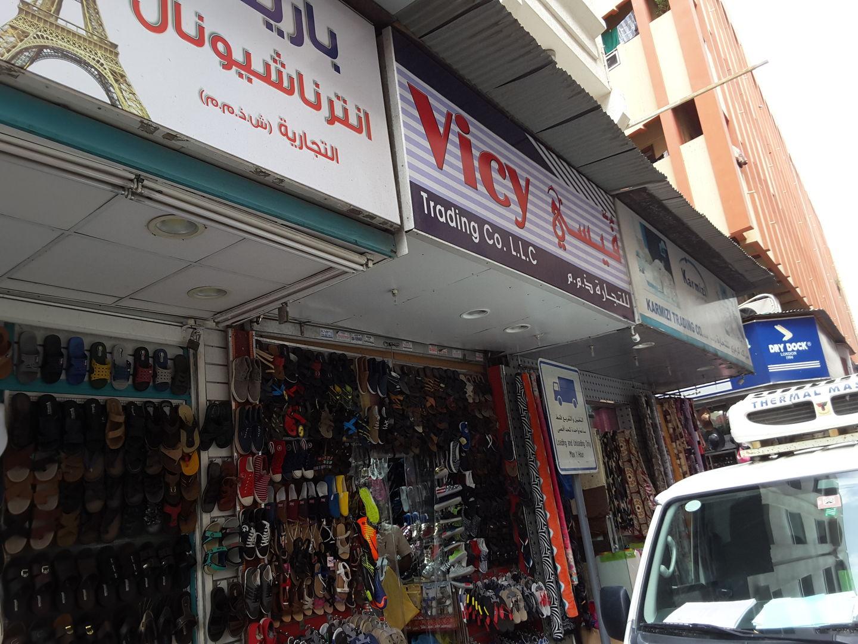 HiDubai-business-vicy-trading-shopping-footwear-naif-dubai-2