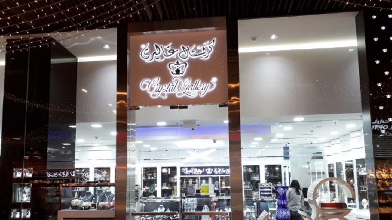 HiDubai-business-crystal-gallery-shopping-souvenirs-gifts-burj-khalifa-dubai-2