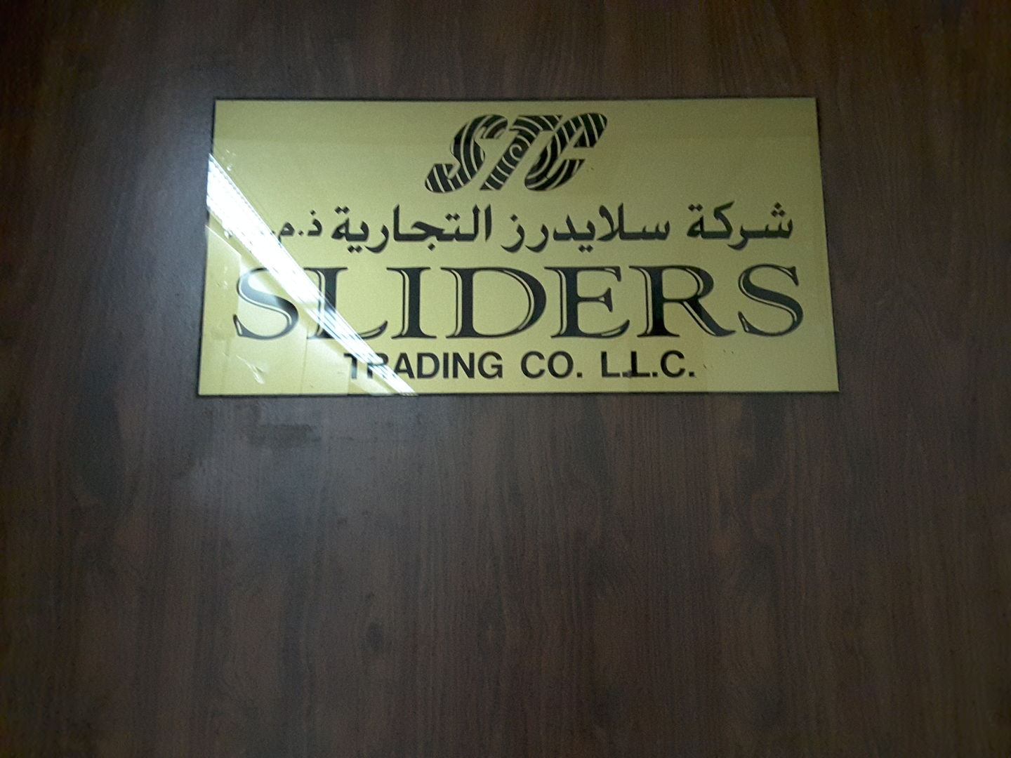 HiDubai-business-sliders-trading-co-b2b-services-distributors-wholesalers-corniche-deira-dubai-2
