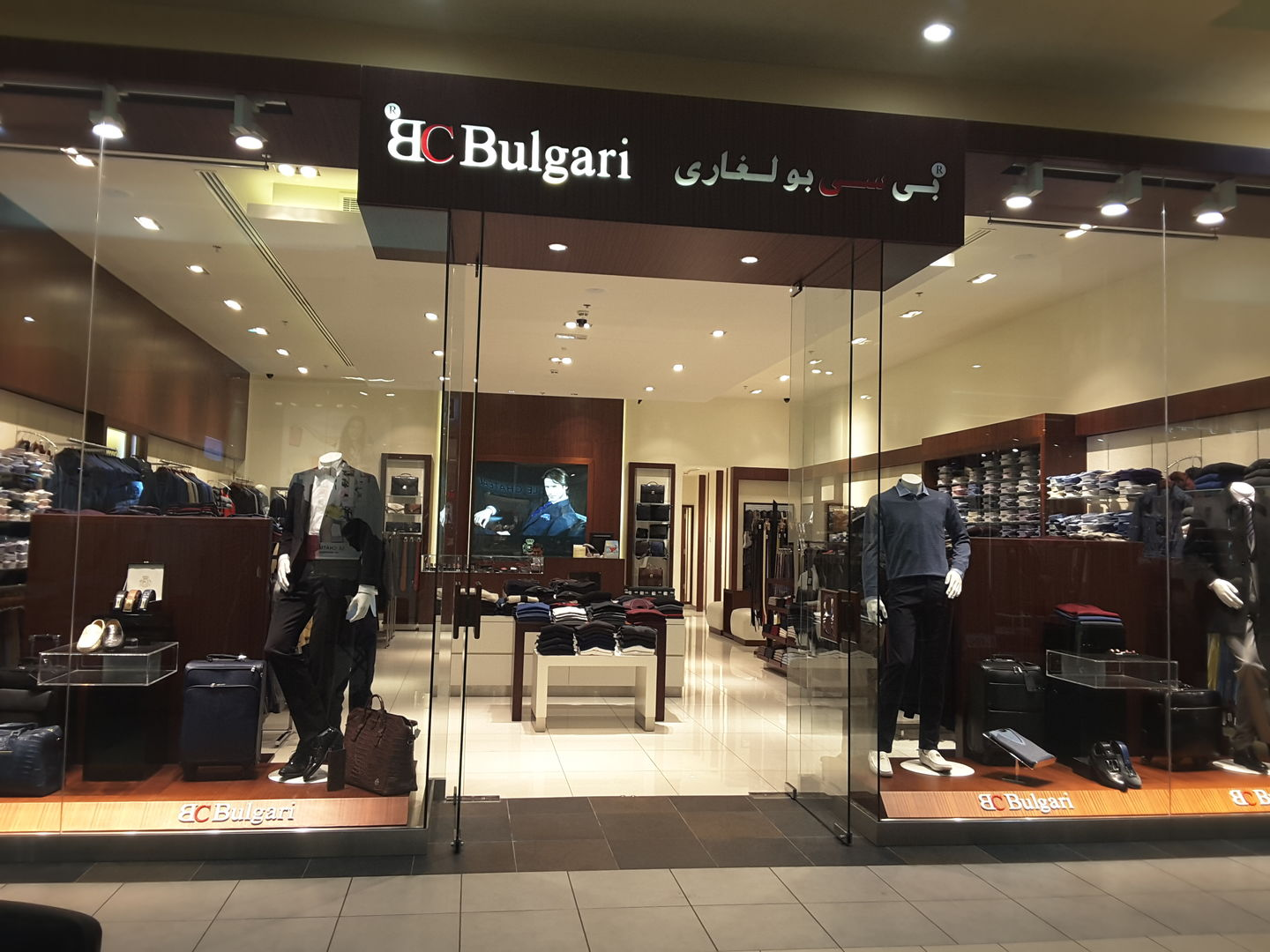 HiDubai-business-bc-bulgari-shopping-apparel-ibn-batuta-jebel-ali-1-dubai-2