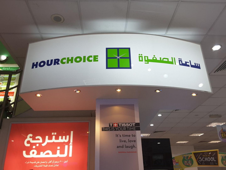 HiDubai-business-hour-choice-shopping-watches-eyewear-al-karama-dubai-2