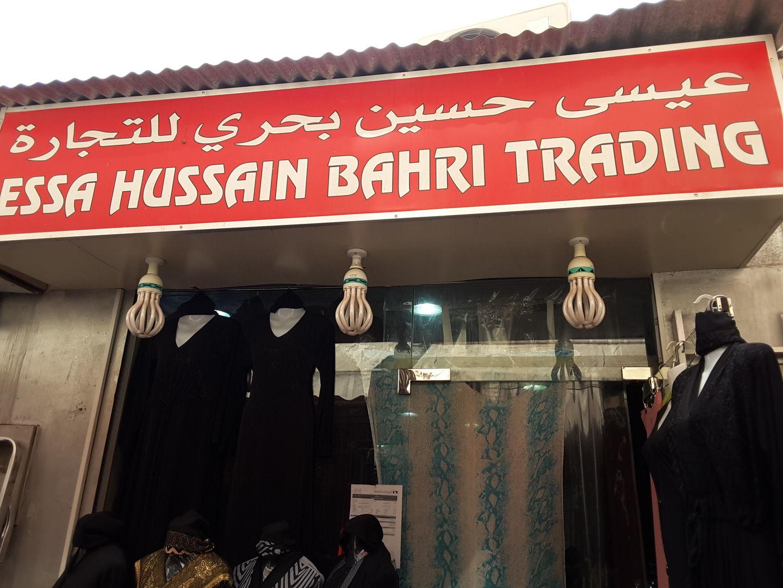 HiDubai-business-essa-hussain-bahri-b2b-services-distributors-wholesalers-al-daghaya-dubai-2