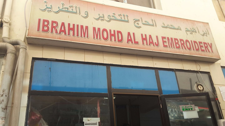 HiDubai-business-ibrahim-mohd-al-haj-embroidery-home-tailoring-al-murar-dubai-2