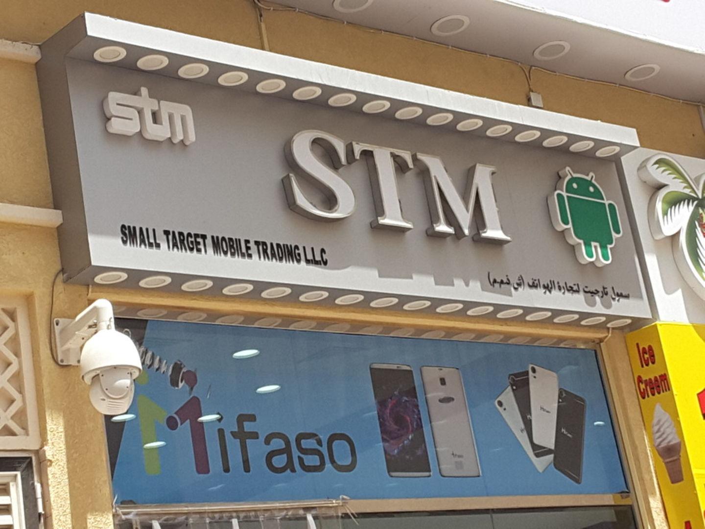HiDubai-business-small-target-mobile-trading-b2b-services-distributors-wholesalers-ayal-nasir-dubai-2