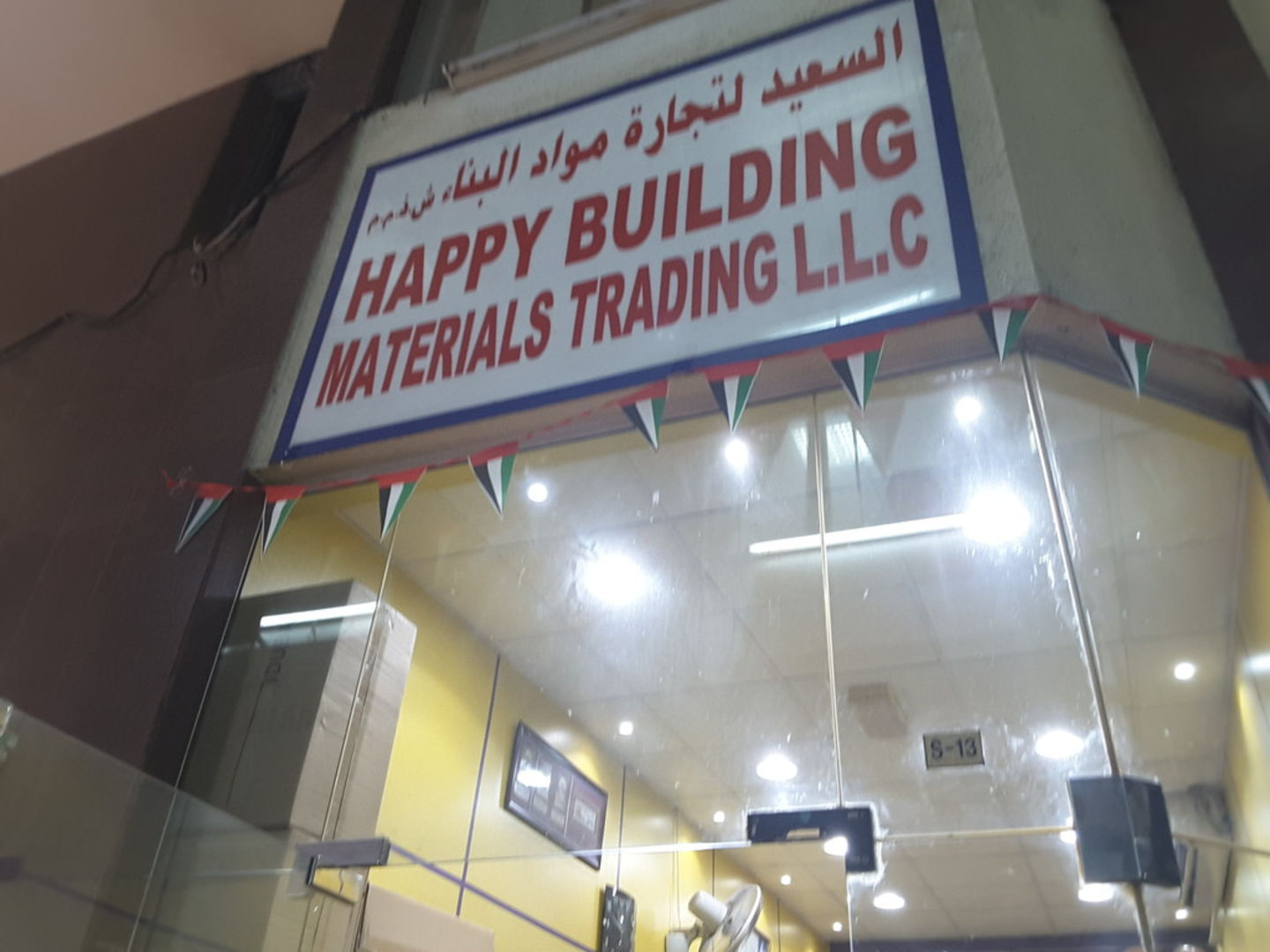 HiDubai-business-happy-building-materials-trading-home-hardware-fittings-naif-dubai-2