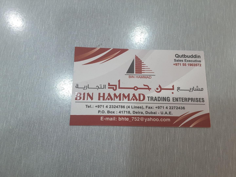 HiDubai-business-bin-hammad-trading-enterprises-b2b-services-construction-building-material-trading-naif-dubai-2