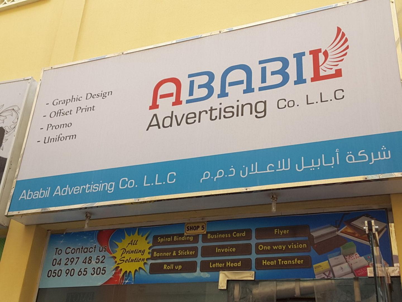 HiDubai-business-ababil-advertising-co-media-marketing-it-design-advertising-agency-naif-dubai-2