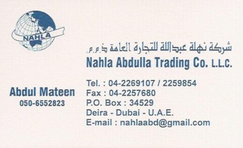 HiDubai-business-nahla-abdullah-trading-company-b2b-services-distributors-wholesalers-dubai-investment-park-1-dubai