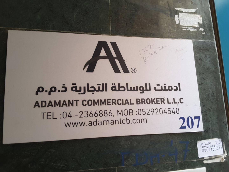 HiDubai-business-adamant-commercial-broker-finance-legal-financial-services-al-murar-dubai-2