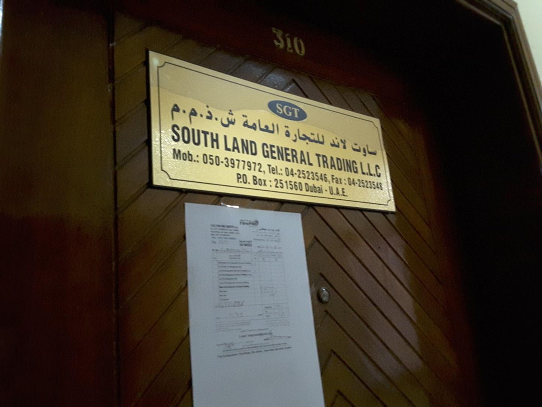 HiDubai-business-south-land-general-trading-b2b-services-distributors-wholesalers-naif-dubai