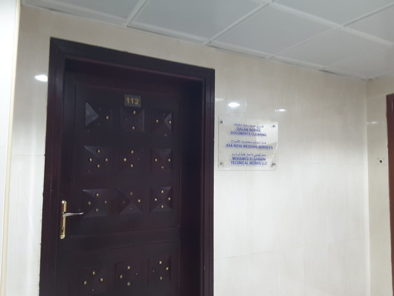 HiDubai-business-qalam-waraq-documents-clearing-b2b-services-printing-typing-services-al-khabaisi-dubai