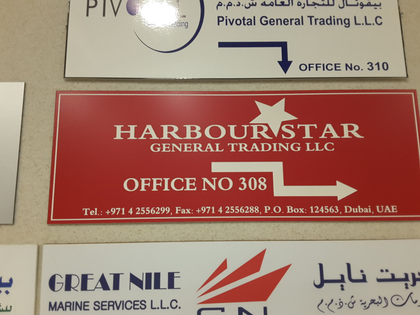 HiDubai-business-harbour-star-general-trading-b2b-services-distributors-wholesalers-al-hamriya-port-dubai-2