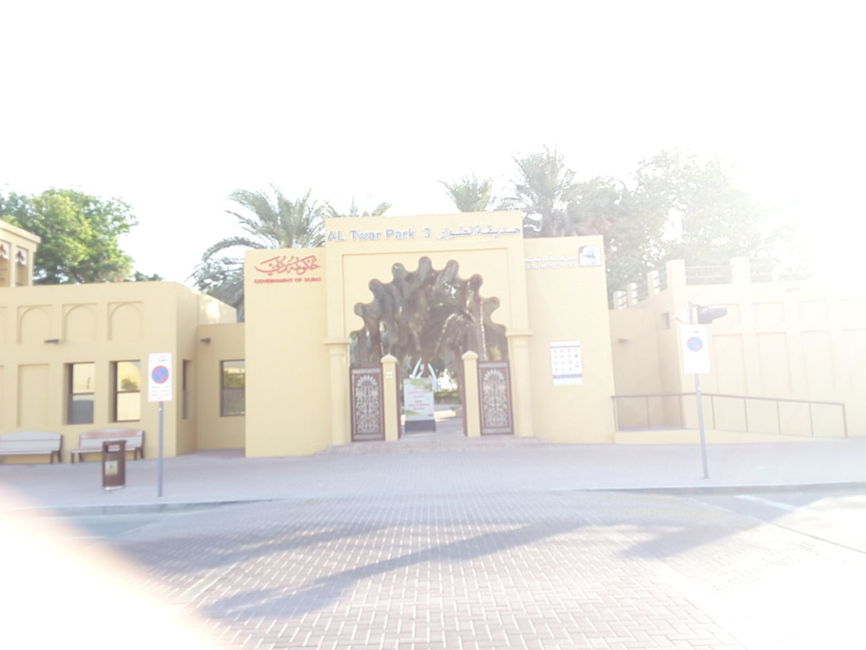 HiDubai-business-al-twar-3-park-leisure-culture-parks-beaches-al-twar-3-dubai-2